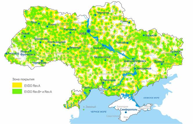 «Интертелеком» анонсирует коммерческий запуск инновационной технологии EVDO Rev.B+ в 8 городах Украины.