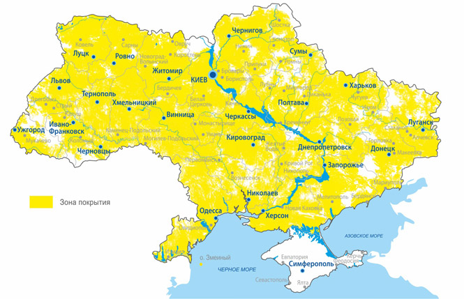 http://www.intertelecom.ua/images/Karta_Ukraine_rus_1.jpg?1429976637