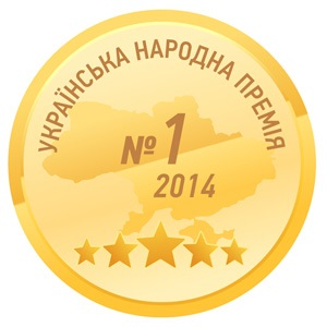 Medal-2014.jpg