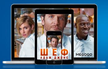 MEGOGO-10gb_350.jpg
