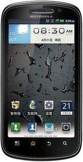 Motorola XT882.jpeg