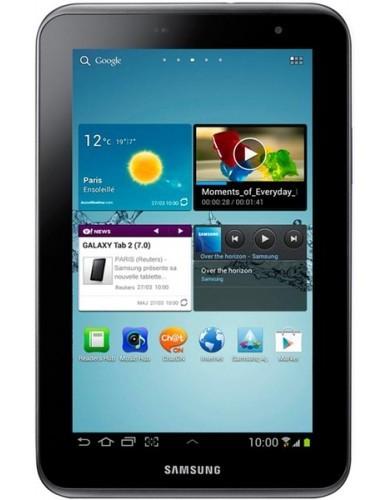 Samsung-GT-P3110-Galaxy-Tab2-7-Titanium-Silver.jpg