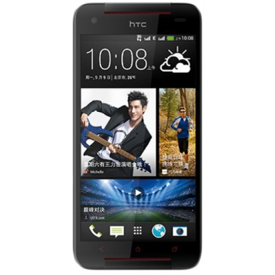 htc-butterfly-s919d-black.jpg