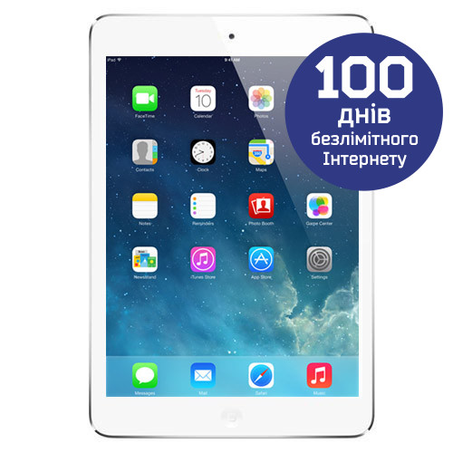 iPad-MINI-white-new-100.jpg