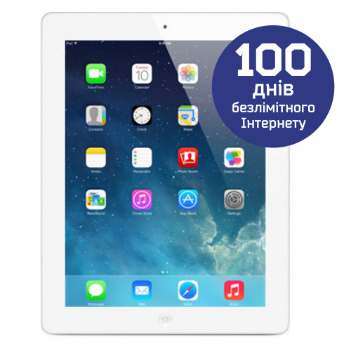 iPad-retina-white-new-100.jpg